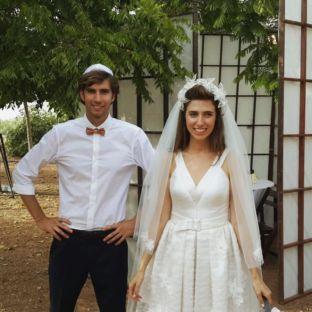 real wedding real bride- Bridal Headpiece bridal headpiece by Tami Bar-levdress by Lihi Hod