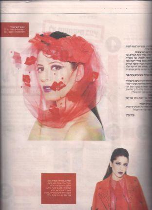 Headpiece by Tami Bar-Lev